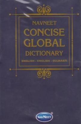 Navneet Concise Global Dictionary English - English - Gujarati