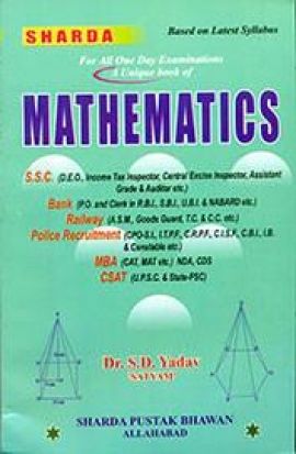 Mathematics : For All One Day Examinations