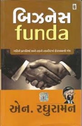 Busineess Funda
