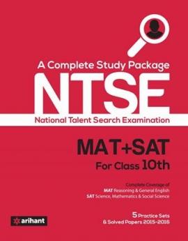 Arihant A Complete Study Guide NTSE (MAT + SAT) for Class 10th