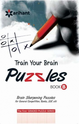 Arihant Train Your Brain Puzzles Book - B