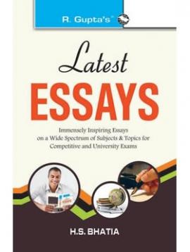 R Gupta Latest Essays