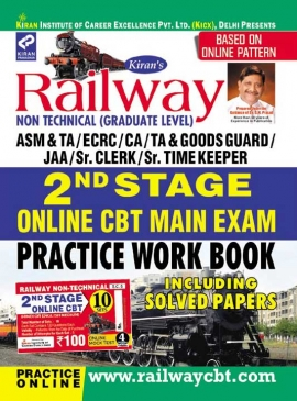 Railway NON Technical ( Graduate level ) 2nd Stage main Exam Solved & Practice Work Book