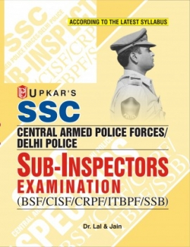 Upkar CAPF Sub Inspectos & (BSF/CISF/CRPF/ITBPF/SSB)