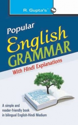 Popular English Grammar (with Hindi Explanations)