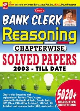 Kiran's Bank Clerk Reasoning Chapterwise Solved papers 2003 To Till Date