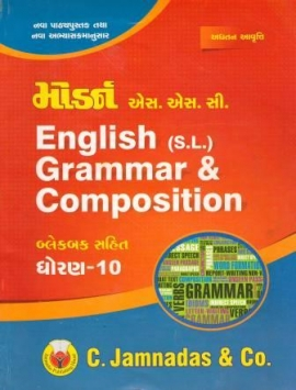 Modern English (S.L) Grammar & Compsition