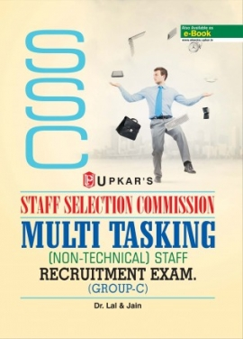 Upkar SSC Multi Tasking (Non-Technical) Staff Recruitment Exam. (Group-C)