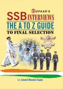 Upkar SSB Interviews The A to Z Guide To Final Selection