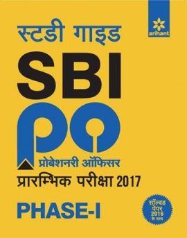 Arihan SBI PO Phase-1 Preliminary Exam Study Guide