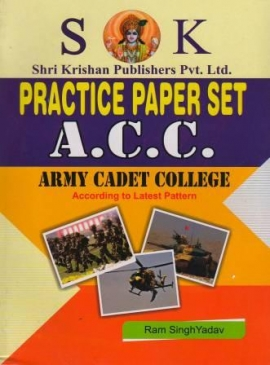 SK Practice Paper Set A.C.C. (Army Cadet College) According To LAtest Pattern
