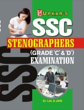 Upkar  SSC Stenographers (Grade 'C' & 'D') Exam.