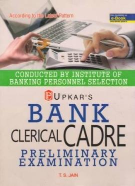 Upkar IBPS Bank Clerk Preliminary Exam Guide