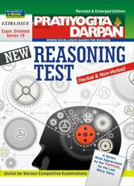 New Reasoning Test (Verbal & Non - Verbal)