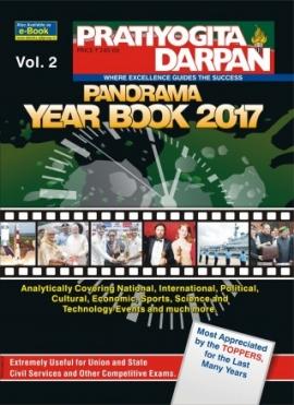 Pratiyogita Darpan Year Book 2017 Vol -2