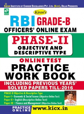 Kiran's RBI Grade – B Officer Online Exam Phase – II Objective and Descriptive Type Online Test Practice Work Book