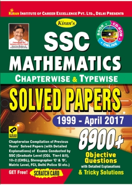 SSC Mathematics Chapterwise & Typewise Solved Papers 1999 - April 2017 – English GET Free CD & Scratch card
