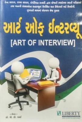 Liberty Art Of Interview