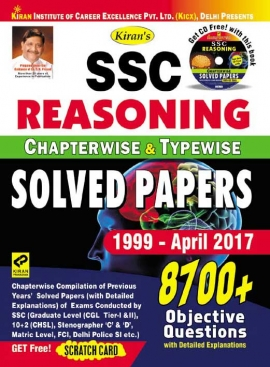 Kiran's SSC Reasoning Chapterwise & Typewise Solved Papers 8700+ Objective Questions