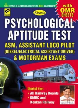 Kiran's Psychological Aptitude Test (With OMR Sheets)