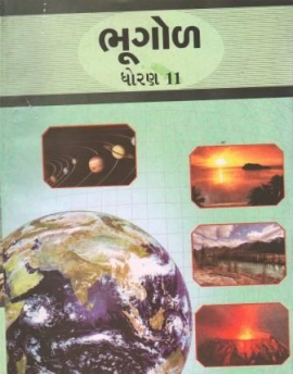 GCERT Bhugol Std.11