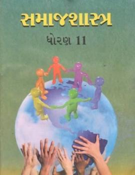 GCERT Text Books - Liberty Book depot - Online Books