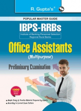 R Gupta IBPS-RRBs : Office Assistant (Preliminary) Exam Guide