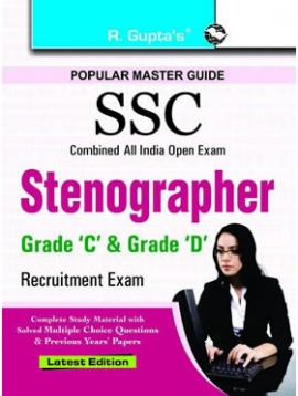 SSC: Stenographer (Grade 'C' and 'D') Recruitment Exam