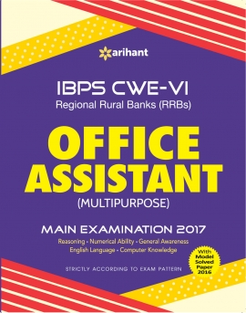 IBPS CWE-VI (RRBs) Office Assistant Multipurpose Main Examination 2017