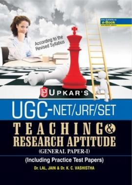 U.G.C. NET/JRF/SET Teaching & Research Aptitude (General Paper-I)