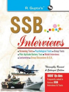 R Gupta SSB Interviews