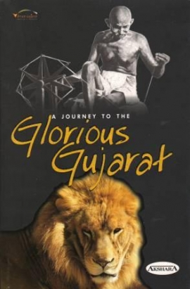 A Journey To The Glorious Gujarat