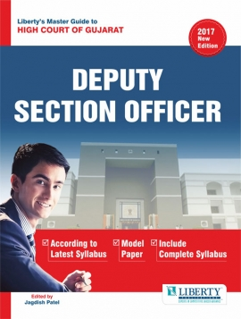 Liberty High Court Of Gujarat Deputy Section Officer Exam Guide (English Medium) Latest Edition 2017