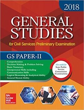 General Studies Paper- II 2018 (Civil Services Preliminary Exam)