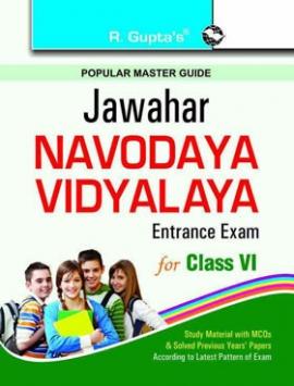 R Gupta Jawahar Navodaya Vidyalaya Entrance Exam For Class VI