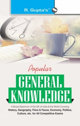 R Gupta Popular General Knowledge