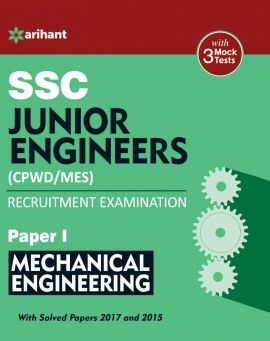 SSC Junior Engineers (Mechanical Engineering) Paper- 1
