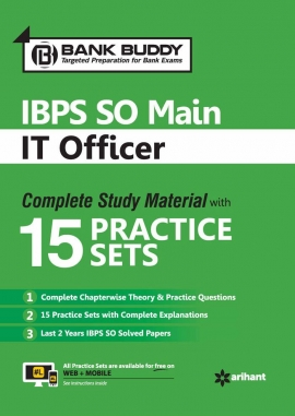 15 Practice Sets IBPS SO Main IT Officer Exam 2018