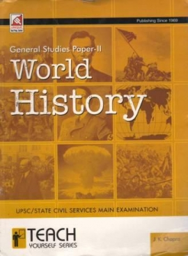 World History For Civil Services Examination (General Studies Paper - II)