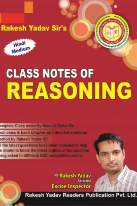 Rakesh Yadav Class Notes Of Reasoning