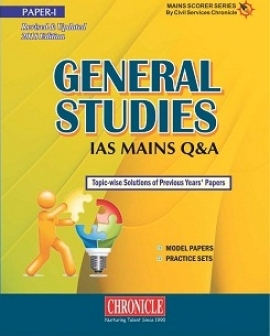 General Studies IAS Mains Paper - 1 Q&A (Topic - wisw Solutions Of Previous Year Paper)  2018