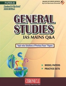 General Studies IAS Mains Paper -3 Q&A (Topic - wise Solutions Of Previous Year Paper)  2018