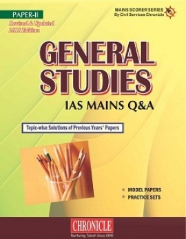 General Studies IAS Mains Paper - 2 Q&A (Topic - wisw Solutions Of Previous Year Paper)  2018