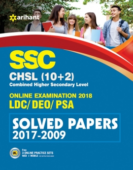 Arihant SSC (10+2) Combined Higher Secondary Solved Papers (2017 - 2009)