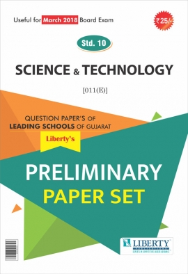Liberty Std 10th English Medium Preliminary Paper Set -Science & Technology 2018 Edition.