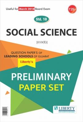 Liberty Std 10th English Medium Preliminary Paper Set -Social Science 2018 Edition.