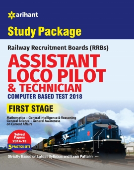 Arihant RRB Assistant Loco Pilot & Technician Exam Guide
