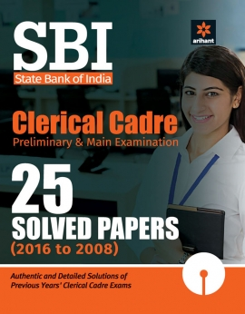 25 Solved Papers SBI Clerical Cadre Examination 2018