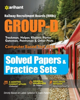 RRB Group D Solved Papers and Practices sets 2018