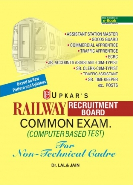 Upkar Railway Recruitment Board Common Exam.(Computer Based Test) For Non-Technical Cadre